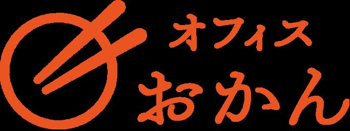 OFFICE_OKAN_logo_190424_改訂版_RGB_yokoB-1